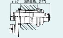 リンナイ【FFT-10-300C】φ100 2本管給排気筒トップ
