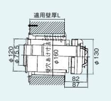 リンナイ【FFT-5B-400】給排気筒トップ(直排専用)