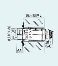リンナイ【FFT-6U-700】給排気筒トップ
