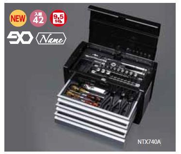 ■〒京都機械工具【NTX740A】ツールセット