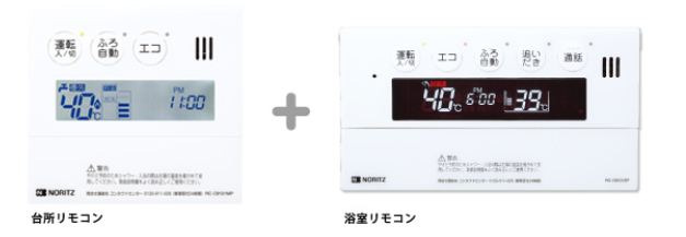 『カード対応OK!』ノーリツ/NORITZ【RC-9162-1】マイクロバブル専用リモコン マルチセットインターホンなし