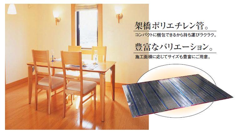 ##コロナ【SUP-1527HS】床暖房[フロアマット]