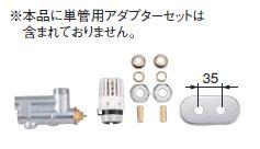 『カード対応OK!』TOTO 壁掛手洗器(丸型)【LSH90AAP】(Pトラップ)