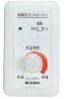 三菱【VPZ-8PC4-16NB】床暖房コントローラー φ12.7用熱動弁付属