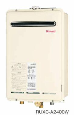 リンナイ【RUXC-A2000W】 ガス給湯器 業務用タイプ 給湯専用 給湯・給水接続20A (RUXCA2000W)