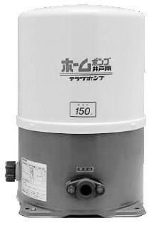 寺田 テラダポンプ【THP-150KF/THP-150KS】 浅井戸用ホームポンプ 蛇口2個タイプ