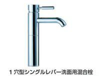 ###リラインス 水栓【33.539.625.00】1穴型シングルレバー洗面用混合栓(165mm)ポップアップ機能なし
