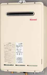 リンナイ ガス給湯器 業務用タイプ 20号 リモコン別売 【RUXC-A2010W】 給湯専用 屋外壁掛型