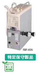 リンナイ BF式ガスふろがま 【RBF-ASKD】 6.5号