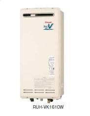 リンナイ 熱源機 【RUH-VK1610BOX】 16号 屋外壁掛・PS設置型/壁組込設置型