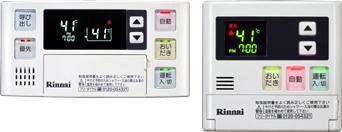 リンナイ ボイスリモコンセット【MBC-120V(T)】浴室リモコン+台所リモコン(BC-120V/MC-120V)