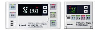 リンナイ ボイスリモコンセット(インターホン付) 【BC-120VC/MC-120VC】浴室リモコン+台所リモコン(MBC-120VC)