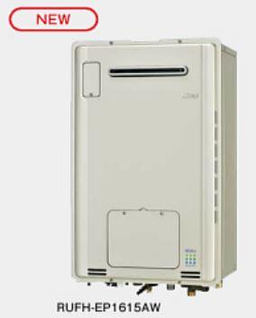リンナイ ガス給湯暖房用熱源機【RUFH-EP1615AW(A)】屋外壁掛型 16号 ecoジョーズ 給湯・給水接続15A フルオート インターホンリモコンセット
