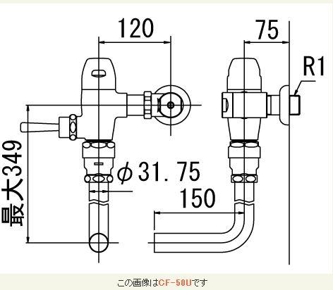 ▽INAX フラッシュバルブ 洗浄水量10-15L便器用【CF-50UH】寒冷地形(節水形) 受注生産品