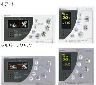 『カード対応OK!』ノーリツ(NORITZ ) 石油ふろ給湯器 選べるリモコン4【RC-8101Pマルチセット】インターホン付