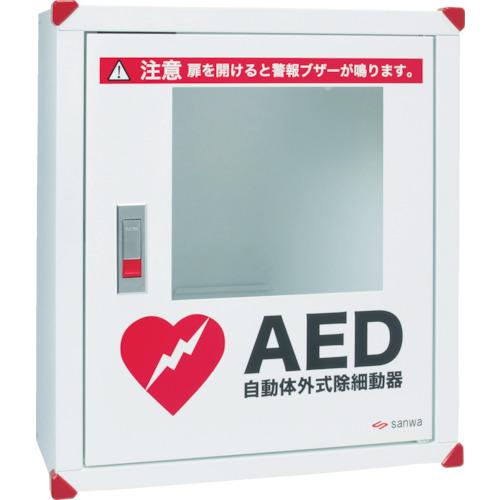 ■〒三和製作所/sanwa 衛生用品【101-233】(8194133) sanwa サンワAED収納ボックス 壁掛けタイプ 発注単位1