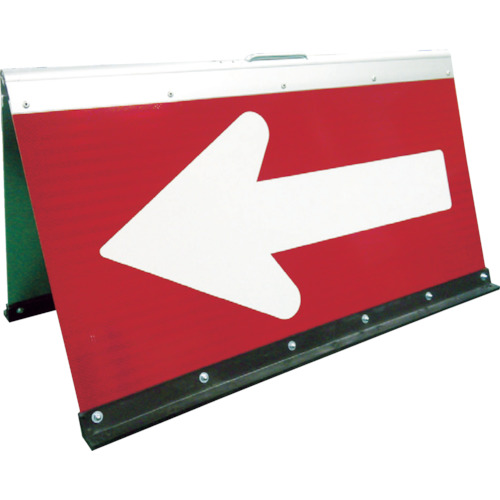 ■〒グリーンクロス/グリーンクロス 安全用品【1106040415】(7837950) グリーンクロス 高輝度二方向矢印板 赤面 白矢印 発注単位1