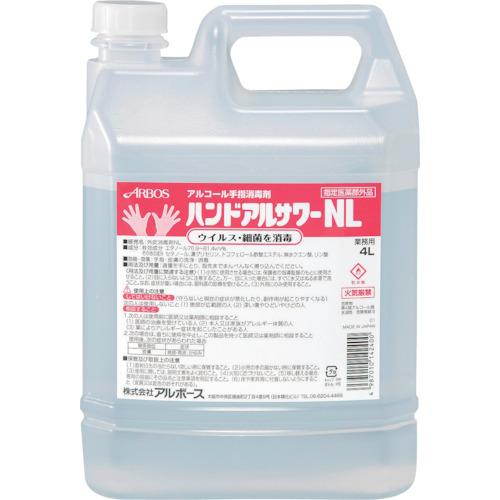 ■〒アルボース/アルボース 洗浄液【14240】(8355754)アルボース ハンドアルサワーNL 4L 受注単位4