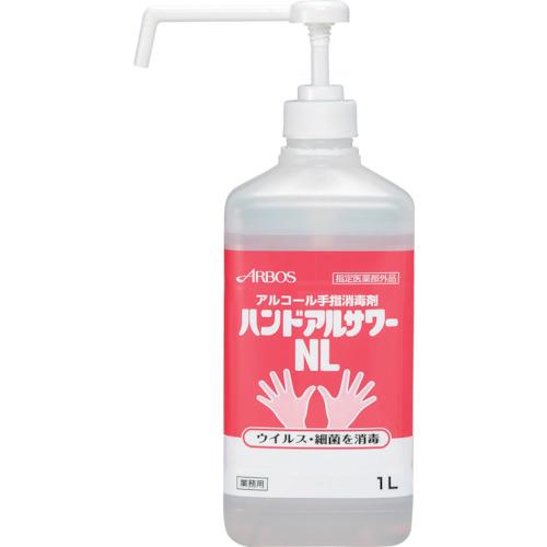 ■〒アルボース/アルボース 洗浄液【14246】(8355755)アルボース ハンドアルサワーNL 1L 受注単位12