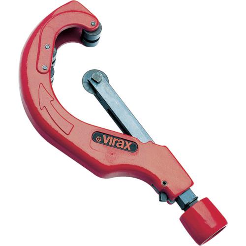 ■〒Virax社/Virax 配管工具【210630】(8562029)Virax プラスチック管用チューブカッター 2106 受注単位1