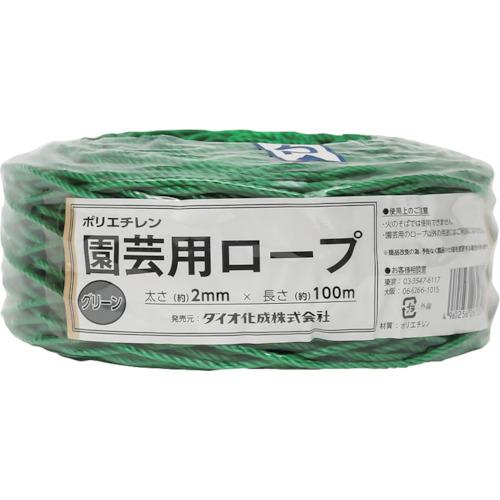 ■〒ダイオ化成/Dio 網【261357】(8364683)Dio 園芸用ロープ 緑 太さ2mmX長さ100m 受注単位64