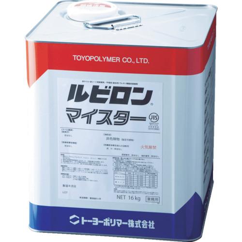 ####■〒トーヨーポリマー/ルビロン 補修剤【2RMS-016】(8558616)ルビロン マイスター 16kg 受注単位1