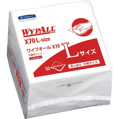 『カード対応OK!』■〒日本製紙クレシア(株)/クレシア 【60374】(4705149)ワイプオールX70 Lサイズ 6つ折り 受注単位1
