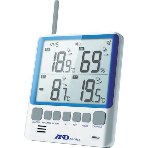 『カード対応OK!』■〒(株)エー・アンド・デイ/A&D 【AD5663】(4808380)マルチチャンネル温湿度計 受注単位1