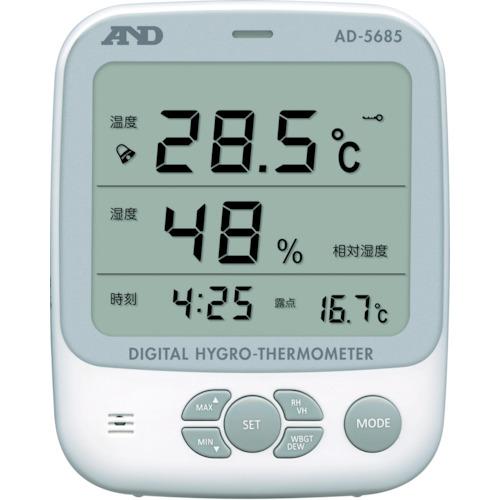 ■〒エー・アンド・デイ/A&D 計測機器【AD5665】(8185279) A&D ワイヤレス温湿度計(表示機) AD5665 発注単位1