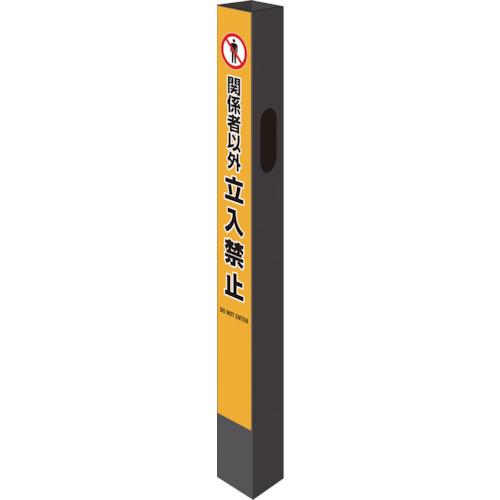 ■〒中発販売/Reelex リール【BRS-SCB】(8291789)Reelex バリアリールスタンド用サインカバー 受注単位1
