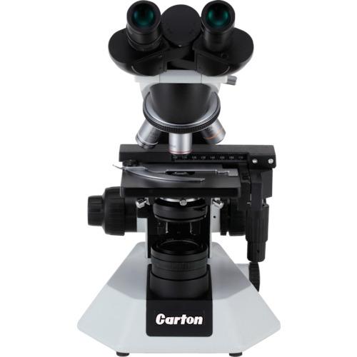 ####■〒カートン光学/カートン 顕微鏡【CGB-15】(8358570)カートン 生物顕微鏡CGB-15 受注単位1