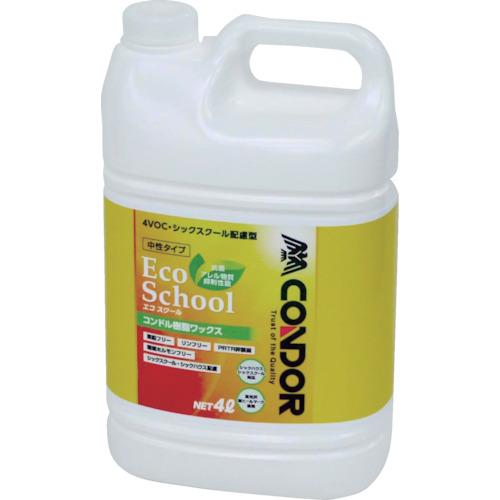 ■〒山崎産業/コンドル 清掃用品【CH709-004X-MB】(8353576)コンドル 樹脂ワックスエコスクール 4L 受注単位4