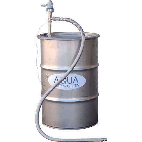 ■〒アクアシステム/アクアシステム ポンプ【CHD-20ASUS】(8289813)アクアシステム ケミカルドラムポンプSUS製(エア式)溶剤・薬品用 受注単位1