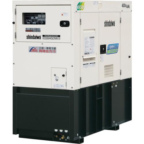 『カード対応OK!』##■〒やまびこ/新ダイワ【DGM450MK-P】(7587864) 大型ディーゼル発電機(三相・単相同時) 受注単位1