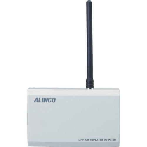 『カード対応OK!』##■〒アルインコ【DJP112R】(7735499) 屋内用特定小電力中継器 受注単位1