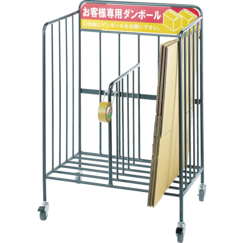『カード対応OK!』###■〒太幸【DK-1】(7640242) ダンボールカート DK-1 受注単位1
