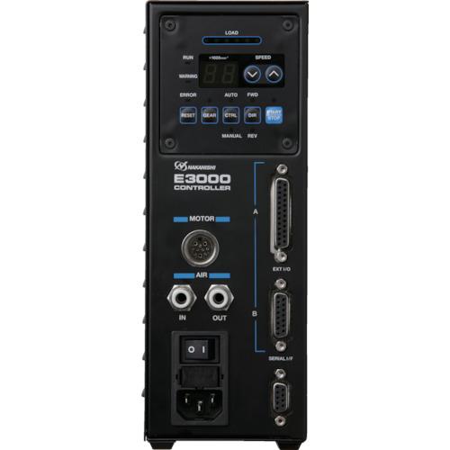 ■〒ナカニシ/ナカニシ 電動工具【E3000-200V】(7804512)ナカニシ E3000シリーズコントローラ 200V(8422)受注単位1
