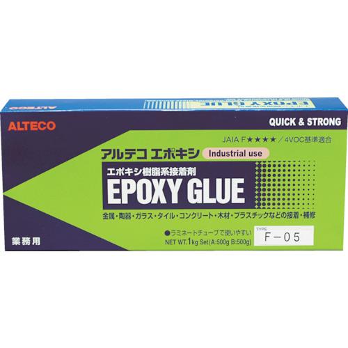 ■〒アルテコ/アルテコ 補修剤【F05-1KG】(8552863)アルテコ エポキシ接着剤 F05 1kgセット 受注単位10