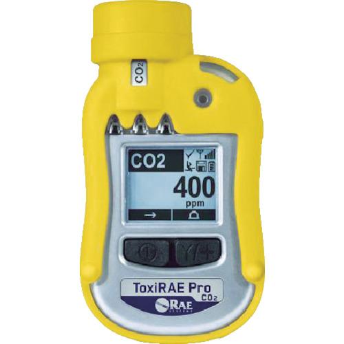 『カード対応OK!』##■〒日本レイシステムズ(株)/レイシステムズ【G02-0007-000】(4801172)ガス検知器 トキシレイプロ CO2 二酸化炭素 受注単位1