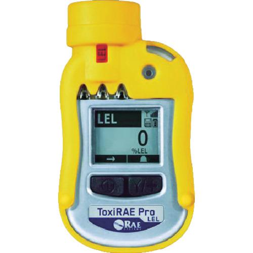 『カード対応OK!』##■〒日本レイシステムズ(株)/レイシステムズ【G02-A030-000】(4801202)ガス検知器 トキシレイプロ LEL 可燃性ガス 受注単位1
