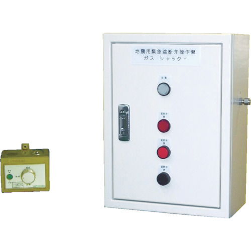 『カード対応OK!』##■〒ヤマト産業(株)/ヤマト 【GAS-SHYTTER】(4344626)地震用緊急遮断弁操作盤 ガスシャッター 受注単位1
