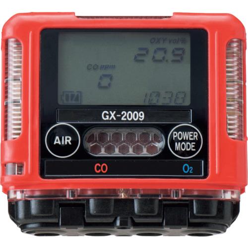 『カード対応OK!』##■〒理研計器(株)/理研【GX2012F】(4856589)ポータブルガスモニター 受注単位1