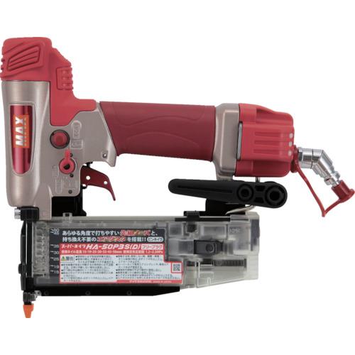 ■〒マックス/MAX エアー工具【HA-50P3SD】(7832460) MAX ピンネイラ HA-50P3S(D) 発注単位1