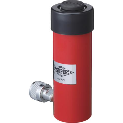 ■〒スーパーツール/スーパー ジャッキ【HC10S25N】(8370729)スーパー 油圧シリンダ(単動式)受注単位1
