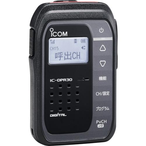 ■〒アイコム/アイコム 無線機【IC-DPR30】(8338651)アイコム デジタル簡易無線 登録局 ブラック 受注単位1