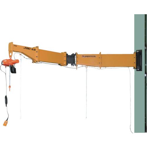 ####■〒スーパーツール/スーパー クレーン【JBCT4820HF】(8369001)ニ速型電動チェーンブロック付ジブクレーン ボルト・ナット型・柱取付式 受注単位1