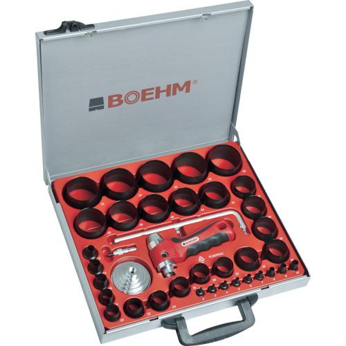 ■〒RACODON社/BOEHM ポンチ【JLB260PACC】(8556366)BOEHM 穴あけポンチ 34個セット シールリングカッター付 受注単位1