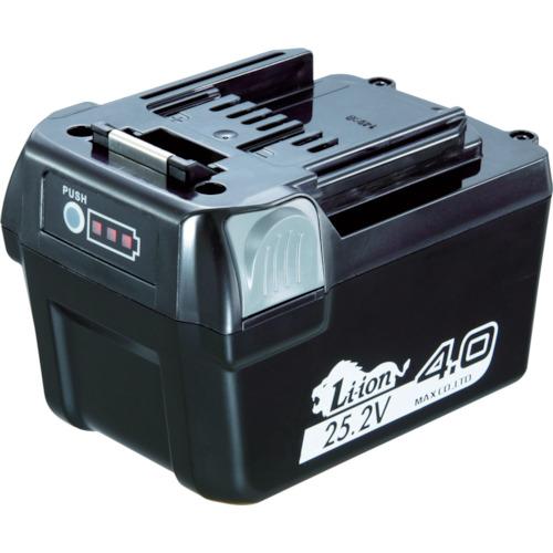 『カード対応OK!』■〒マックス/MAX【JP-L92540A】(7603843) MAX 25.2Vリチウムイオン電池パック JP-L92540A 受注単位1