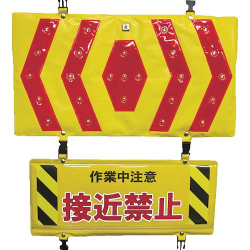 ■〒ヨシオ/ヨシオ【KLP-1】(8184610)警告LED&反射パネル 受注単位1