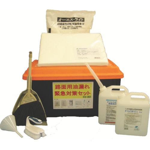 ##■〒JOHNAN【KS201】(7537611) 油吸収材 (路面用油漏れ)緊急対策セット 受注単位1